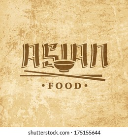 Vintage graphic element for asian menu on grunge old paper