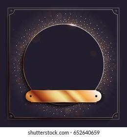 Vintage greeting card vector template. Retro luxury invitation, royal certificate. Vintage background, vintage frame. Frame text, illustration or photo.