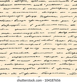 Vintage hand writing background.  Seamless vector text.