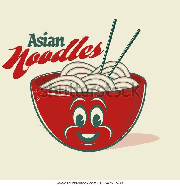 vintage illustration of a funny asian noodles cup