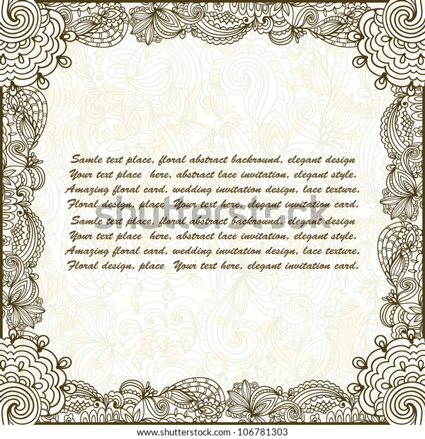 Vintage Invitation Card Lace Borders Can Stock Vector