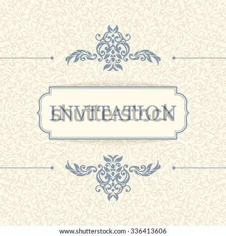 vintage invitation card template stock vector royalty free