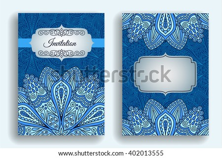 Vintage Invitation Template Boho Flower Pattern Stock Vector