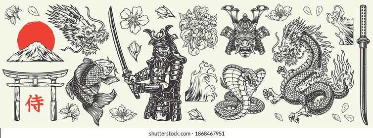 Vintage japanese elements collection with fantasy dragon samurai warrior and mask flowers katana koi carp torii gate snakes fujiyama mountain tsunami waves red sun isolated vector illustration