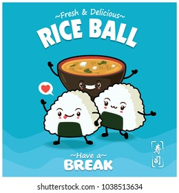 Vintage Japanese food poster design with vector rice ball & meso soup characters. Chinese word means sushi.