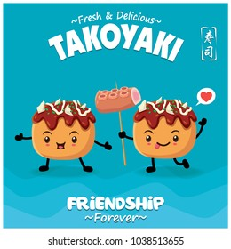 Vintage Japanese food poster design with vector Takoyaki characters. Chinese word means sushi.