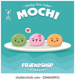 Vintage Japanese food poster design with vector Mochi rice cake characters. Chinese word means sushi.