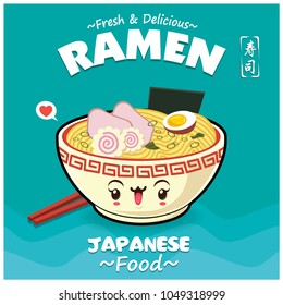 Vintage Japanese food poster with vector Ramen character. Chinese word means sushi.