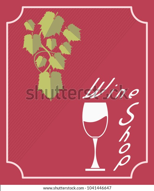Vintage Label Glass Wine Grape Leaves Stock Vector Royalty