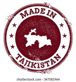 Vintage Made in Tajikistan stamp. Grunge rubber stamp with Made in Tajikistan text and country map, vector illustration