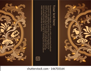 The vintage Memory - Template design with Classical Chinese Pattern, Vector Illustration, Format EPS10