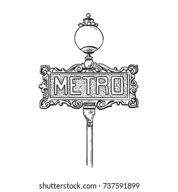 Vintage metro sign. Hand drawn Parisian metro station illustration