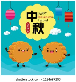 Vintage Mid Autumn Festival poster design with the Moon cake character. Chinese translate: Mid Autumn Festival. Stamp: Fifteen of August.