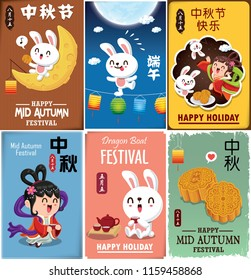 Vintage Mid Autumn Festival poster design with the Chinese Goddess of Moon & rabbit character set. Chinese translate: Mid Autumn Festival. Stamp: Fifteen of August.