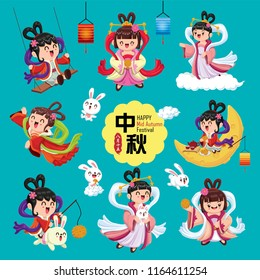 Vintage Mid Autumn Festival poster design with the Chinese Goddess of Moon and rabbit character. Chinese translate: Mid Autumn Festival. Stamp: Fifteen of August.