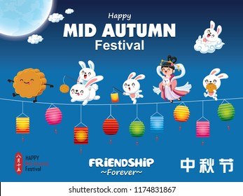 Vintage Mid Autumn Festival poster design with the Chinese Goddess of Moon & rabbit character. Chinese translate: Mid Autumn Festival. Stamp: Fifteen of August.
