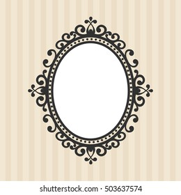 vintage mirror on the background with lines