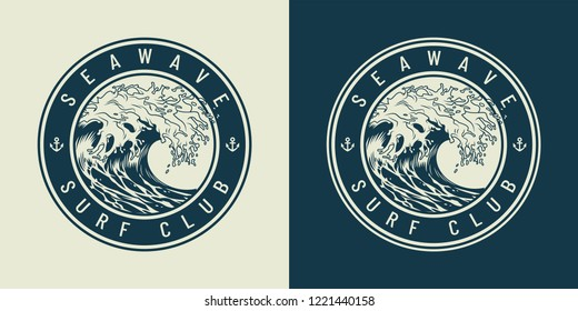 VIntage monochrome marine round print with big sea wave and inscriptions isolated vector illustration