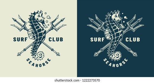 Vintage monochrome nautical logo with seahorse and crossed poseidon tridents isolated vector illustration