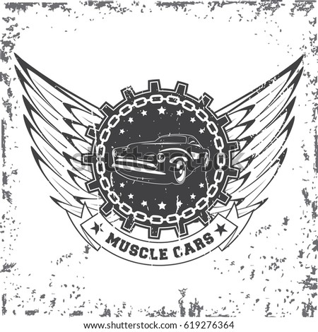 Vintage Muscle Car Logo Wings Isolated Stock Vector Royalty Free