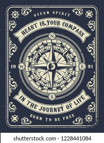 Vintage nautical concept with navigational compass wind rose and inscriptions in monochrome style vector illustration