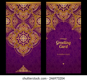 Vintage ornate cards in Eastern style. Golden decor with floral ornaments. Template ornamental frame for greeting card and wedding invitation. Filigree vector border and place for your text.