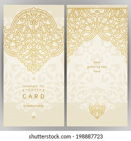 Islamic Date Stock Illustrations Images Vectors
