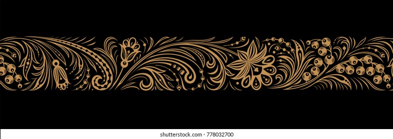 Vintage ornate floral seamless border pattern in russian traditional style of hohloma. Golden ornament on black background