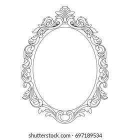 Vintage oval pattern frame. Decorative mirror frame. Vector.