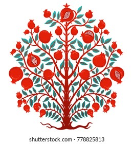 Vintage Pomegranate tree. Vector illustration.