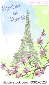 Фотообои Vintage postcard with a view of the Eiffel tower and blossoming cherry. Color watercolor. Spring discounts. illustration