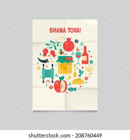 Vintage poster design with folding paper for Jewish New Year Holiday. Vector illustration