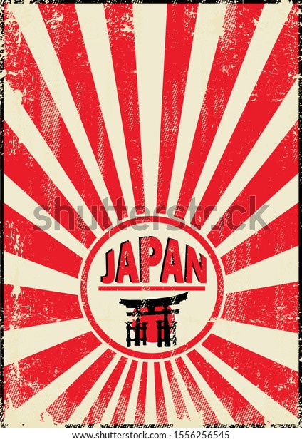 A vintage poster of japan with sunbeams and a a texture for your advertising