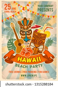 Vintage poster template for party in Hawaiian style. Tiki mask, exotic cocktail and other traditional elements. Place for your text. Vector illustration.