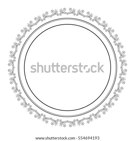 Vintage Round Frame Template Hand Drawn Stock Vector Royalty Free