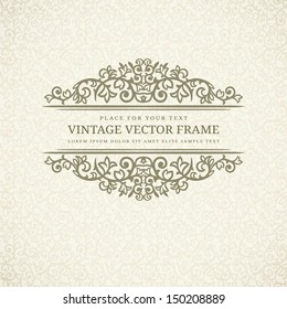 Vintage seamless background with ornate frame