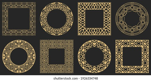 Vintage set circular ornament. Decorative rectangular and round stylish frames. Place for text. Art ornament of elements of design of luxury goods, logos, monograms. Vector illustration.