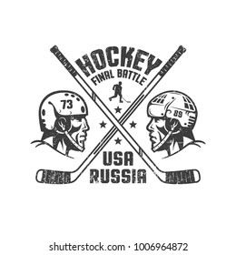 Vintage sports logo - two profiles of hockey players in helmets from different teams, crossed stics and inscriptions. Worn texture on separate layer can be disabled.