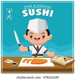 Vintage Sushi poster design. Chinese word means sushi.
