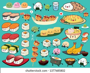 Vintage Sushi poster design with vector sushi, Japanese food  character. Chinese word means sushi.