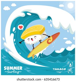 Vintage sushi poster design with vector sushi surfer. Tamago means filled with egg. Chinese word means sushi.
