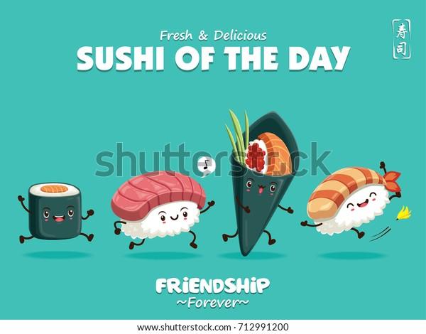 Vintage Sushi дизайн плаката с векторным характером суши. Китайское слово означает суши.