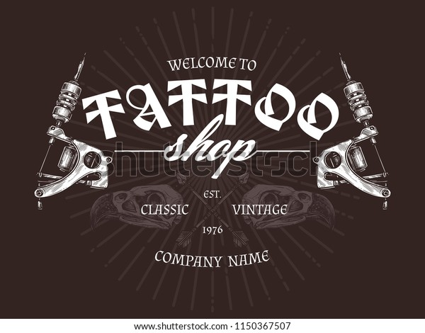 Vintage Tattoo Shop Logo Two Tattoo Stock Vector (Royalty