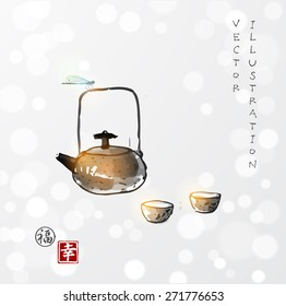 """Vintage teapot, two cups of tea and little dragonfly hand drawn in traditional Japanese style sumi-e. Vector illustration. Sealed with hieroglyphs """"luck' and """"happiness"""""""