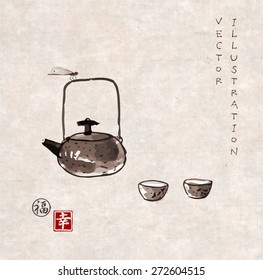 """Vintage teapot, two cups of tea and little dragonfly hand drawn in traditional Japanese style sumi-e on old rice paper. Vector illustration. Sealed with hieroglyphs """"luck' and """"happiness"""""""