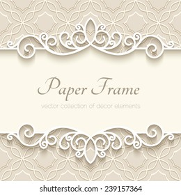 Background Invitation Card Images Stock Photos Vectors