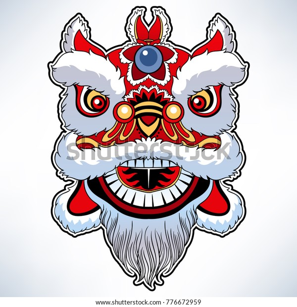 cb31e211f Vintage Vector illustration of Chinese lion head dance. Happy Chinese New  Year!