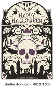 Vintage vector illustration - Halloween party invitation with a skull and bats