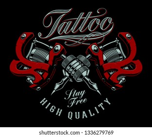 Vintage vector illustration of tattoo machines on a dark background.All items are in separate groups. Ideally on t-shirt printing