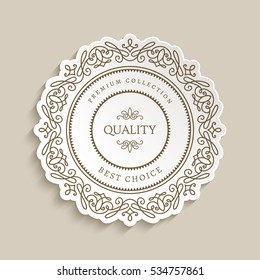 Vintage vector label with ornamental border, badge, round sticker, cutout circle frame, esp10